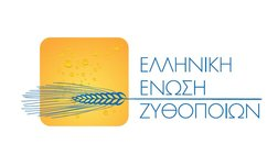 Ελληνική Ένωση Ζυθοποιών: Ανακοίνωση Διεξαγωγής Διαγωνισμού