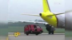 Οι τουρμπίνες ενός Airbus... εξαφανίζουν βανάκι