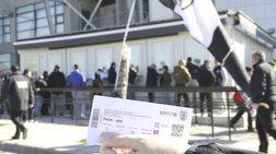 Χαμός από τα ξημερώματα στην Τούμπα για τα εισιτήρια ΠΑΟΚ-ΑΕΚ [ΕΙΚΟΝΕΣ]