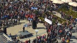 Συλλαλητήριο για τους δύο Ελληνες στρατιωτικούς στην Ορεστιάδα
