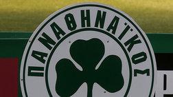panathinaikos-gia-tin-apofasi-gia-paok-politiki-parembasi