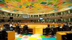 Eurogroup: Αναβάλλονται τα σπουδαία για το ελληνικό ζήτημα