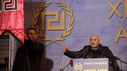 Ποινή φυλάκισης τεσσάρων μηνών με αναστολή στον Γερμενή
