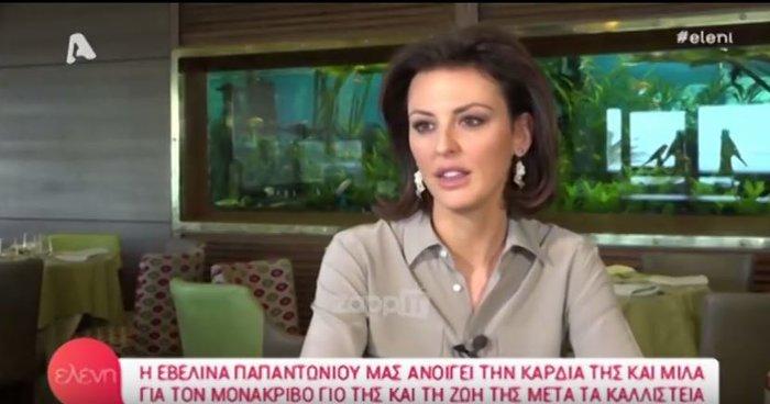 Εβελίνα Παπαντωνίου: Πώς είναι & με τι ασχολείται σήμερα η Σταρ Ελλάς 2001; - εικόνα 2