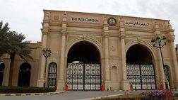 Σαουδάραβας στρατηγός πέθανε από κάταγμα του αυχένα μετά από βασανιστήρια