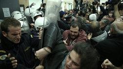 Στη Δικαιοσύνη οι αστυνομικοί για τους τραυματισμούς στους πλειστηριασμούς