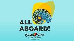 Εurovision: Φαβορί το τραγούδι του Ισραήλ - αφιερωμένο στις γυναίκες