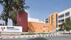 Ιατρικές επιστήμες στο Ευρωπαϊκό Πανεπιστήμιο Κύπρου