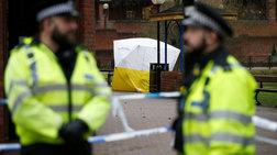 Συναγερμός: Ύποπτο δέμα στο βρετανικό κοινοβούλιο