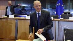 Οι 4 προϋποθέσεις Μοσκοβισί μέχρι το Eurogroup για την Ελλάδα