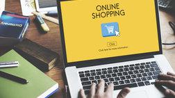 Έτσι μας κλέβουν μέσω διαδικτύου - Οι νέοι τρόποι απάτης