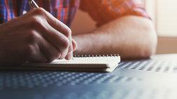 Deutsche Welle: Το γράψιμο με το χέρι πάλι στη... μόδα