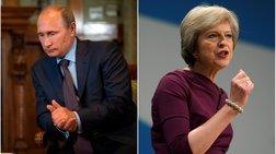 Και ξαφνικά ξέσπασε διπλωματικός «πόλεμος» Μεγάλης Βρετανίας - Ρωσίας