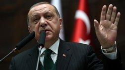 Νέα πρόκληση Ερντογάν: Οι κακοί γείτονες, μας έκαναν να παράξουμε όπλα