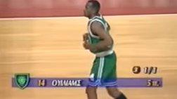 Πέθανε κορυφαίος μπασκετμπολίστας από ασθένεια στα νεφρά