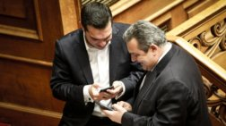 "Aλλού ο ΣΥΡΙΖΑ, αλλού οι ΑΝΕΛ; Συνεχίζεται η κυβερνητική ""Βαβέλ"""