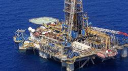 Κυπριακή ΑΟΖ: Αποφασισμένη να συνεχίσει τις έρευνες η ΕΝΙ