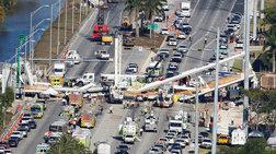 Φλόριντα: Εξι νεκροί από την κατάρρευση πεζογέφυρας (βίντεο)