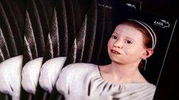 Η Μύρτις, ένα κορίτσι 2.500 ετών, πρόσωπο στα γραμματόσημα του ΕΛΤΑ
