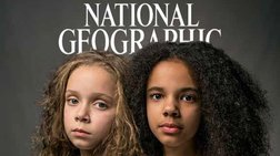 H ομολογία του National Geographic για ρατσιστική στάση