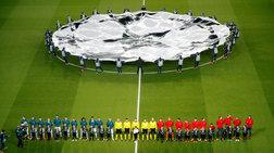 Champions League: Η διοργάνωση των πλουσίων