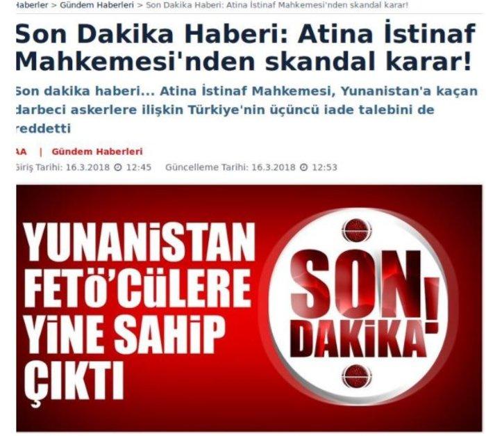 Τουρκικά ΜΜΕ: Σκάνδαλο η απόφαση για τους «8»