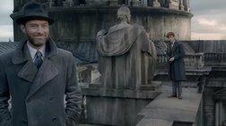 """«Πόλεμος» ανάμεσα στους φαν του Χάρι Πότερ για """"λάθος"""" στη νέα ταινία"""