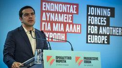 minuma-tsipra-oxi-stis-ises-apostaseis-se-suntiritiko--proodeutiko-pedio