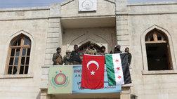 Οι τουρκικές δυνάμεις μπήκαν στο Αφρίν- Ερντογάν: Υπό τον έλεγχό μας η πόλη