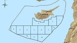 Στο κυπριακό οικόπεδο 10 το «Med Surveyor» της ExxonMobil