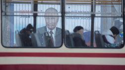 Πούτιν, ο μακροβιότερος ηγέτης της Ρωσίας μετά τον... Στάλιν