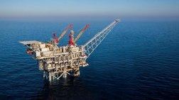 """Στο κυπριακό οικόπεδο 10 έφτασε το """"Med Surveyor"""" της ExxonMobil"""