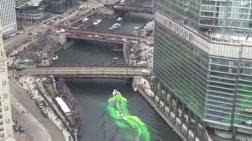 Πράσινο το ποτάμι του Σικάγο για τον Αγιο Πατρίκιο