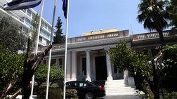 Με οξείς τόνους η απάντηση Μαξίμου στη ΝΔ για τα περί διαπλοκής Τσίπρα