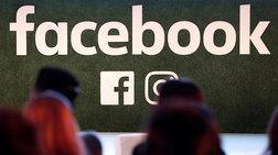 gkafa-tou-facebook-mplokare-pinaka-tou-ntelakroua-logw-gumnou