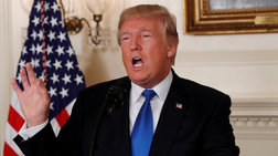 Συμφωνία εμπιστευτικότητας για όσους δουλεύουν στον Λευκό Οίκο