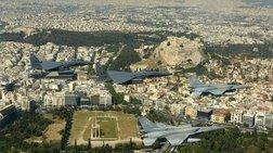 Γιατί θα πετάξουν μαχητικά αεροσκάφη πάνω από την Αθήνα