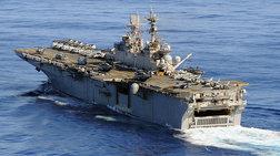 Στη Λεμεσό το αεροπλανοφόρο «Iwo Jima» του 6ου στόλου των ΗΠΑ