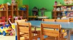 Διχάζει την γαλλική Βουλή η δημιουργία παιδικού σταθμού