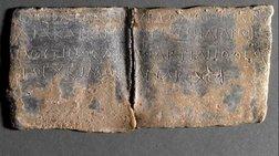 Τα ερωτήματα των χρησμών της Δωδώνης στον... δρόμο για τη λίστα της UNESCO