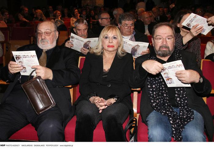 Κώστας Γεωργουσόπουλος-Άννα Φόνσου-Σταμάτης Φασουλής