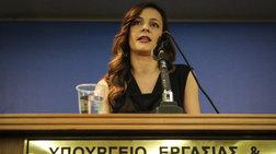 Αχτσιόγλου: Ως τον Αύγουστο θα εκδοθούν όλες οι εκκρεμείς συντάξεις