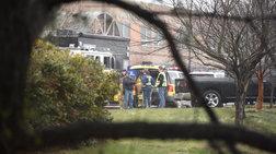 Μέριλαντ: Δύο μαθητές τραυματίες - νεκρός ο δράστης