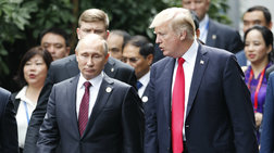 Ο Τραμπ συνεχάρη τον Πούτιν - τί άλλο συζήτησαν