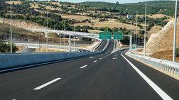 Εκθεση-κόλαφος της ΕΕ για 3 ελληνικούς αυτοκινητόδρομους