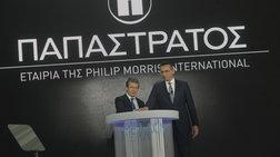 Νέα εποχή για την Παπαστράτος: Εγκαίνια του εργοστασίου παραγωγής IQOS