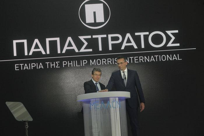 Χρήστος Χαρπαντιδης, Ανδρέας Καλαντζόπουλος εγκαινιάζουν τη νέα εποχή Παπαστράτος