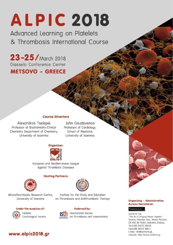 Μέτσοβο: Eπιστήμονες σε συνέδριο για τη θρόμβωση & την αντιθρομβωτική αγωγή