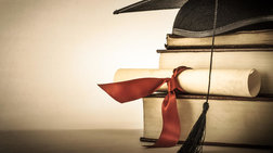Σε 2 φοιτητές από τα Σεπόλια η υποτροφία One of a Kind του Ιδρύματος Ωνάση