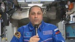 to-minuma-tou-rwsou-kosmonauti-gia-ton-elliniko-tourismo
